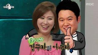 The Radio Star, Announcers #05, 야생으로 나온 아나운서들 20130220