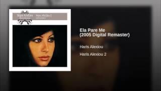 Ela Pare Me (2005 Digital Remaster)