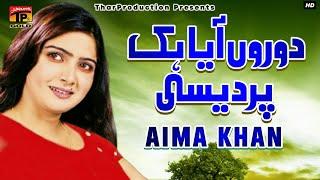 Doron Aya Hik Pardaisi | Aima Khan Dance | Hina Malik | Meku Mundri Bana Ke Hath Palay | Album 1 width=