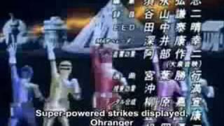 Super Sentai Theme Song