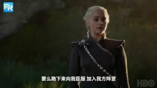《权利的游戏》S7第五集 异鬼大军来袭【中文字幕】