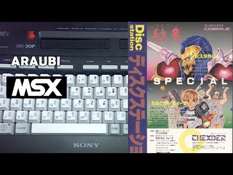 Aleste Gaiden (Compile, 1989) MSX2 [696] Walkthrough