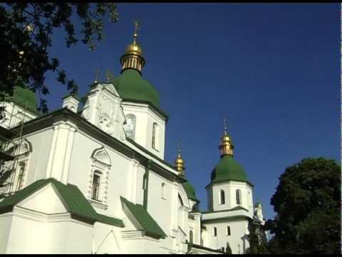 UKRAINE  St  Sophia Cathedral in Kiev 2