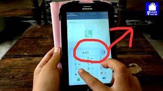 KODE RAHASIA HP SAMSUNG Cara Cek HP Samsung Asli atau Tidak