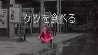 Joji - Come Thru - 8D music