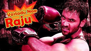Vastadu Naa Raju (2019) | New South Indian Movies Dubbed in Hindi Full Movie 2019 | Prakash Raj