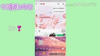 🍎빨간맛 가사플랭크!!!🍓 [급식친구] -유월(feat.꾸롱이반응)