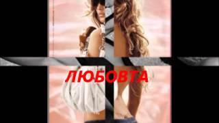 Превод!! Никос Вертис  кажи ми как да го обясня   VBOX7