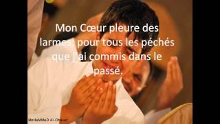 Nachid en RIF avec la traduction en français : Oh Seigneur