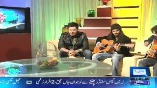Toh Phir Aao(LIVE unplugged) by Mustafa Zahid