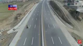 Railways ML-1 project: Railways track upgradation from Karachi Landi Kotal- 15 April 2018