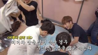 [ENGSUB] Eunkwang Leader Rank in BTOB (feat Minhyuk Hyunsik Sungjae)