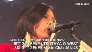 GIRLFRIEND(Live)吠えろ・Hide&Seek