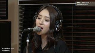 Dreamcatcher - BLUE MOON, 드림캐쳐(수아,가현,시연,다미) - BLUE MOON [테이의 꿈꾸는 라디오] 20170816
