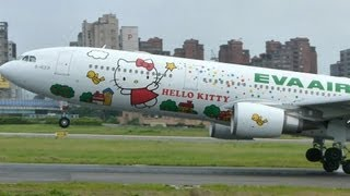 長榮航空 EVA Air Hello Kitty jets