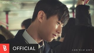 [MV] KLANG(클랑) - Don't Cry