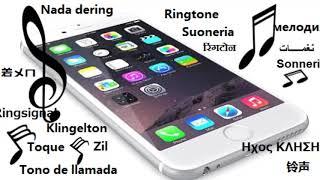Density ringtone