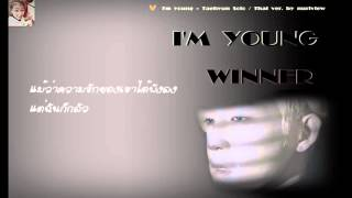 I'M YOUNG   WINNER Taehyun Solo Thai ver
