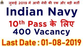 Indian navy job vacancy 2019 videos / InfiniTube