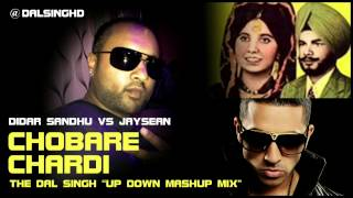 Dal Singh - Up Down Mashup Mix CHOBARE CHARDI