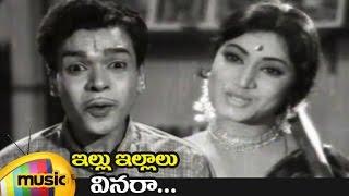 Vinara Music Video | Illu Illalu Telugu Movie Songs | Raja Babu | Rama Prabha | Mango Music
