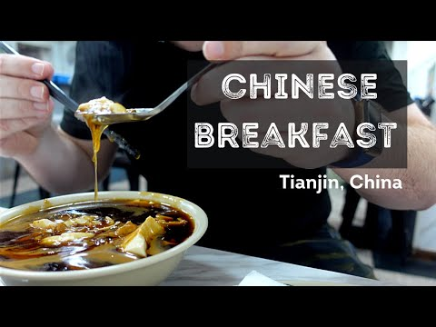 Is This the Cheapest and Best Breakfast in China?  Exploring Tianjin Local Cuisine