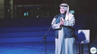 GUST Poetry Night (2016) - Abdullah Al-Muneefi