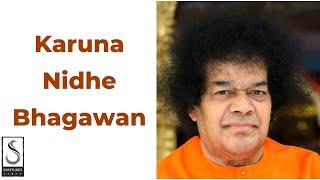 Karuna Nidhey Bhagawan | sai bhaja