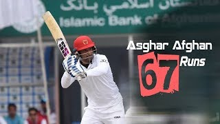 Asghar Afghan's 67 Run Against Ireland || Only Test || Day 2 || Afg vs Ire in India 2019