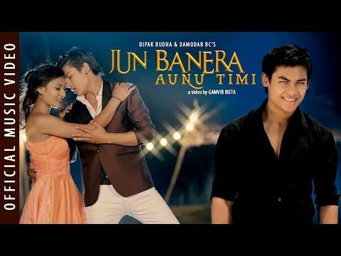 Download thumbnail for Jun Banera Aunu Timi - New Nepali
