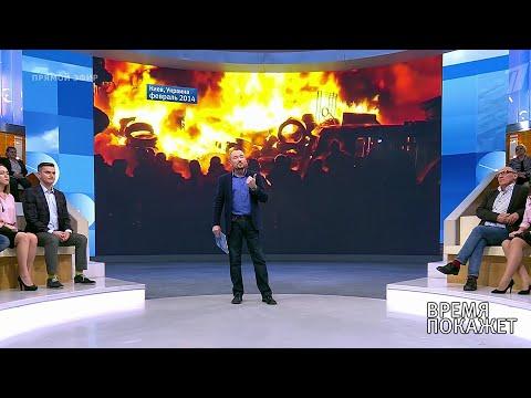 Украина: снова протесты. Время покажет. Выпуск от 22.11.2019