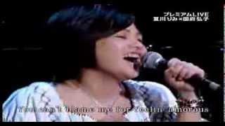 『'S Wonderful』 ★  夏川りみ ★ (ピアノ)国府弘子