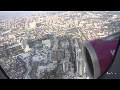 Wizz Air approach and landing at Kiev(UKKK) | Посадка самолёта в Киеве