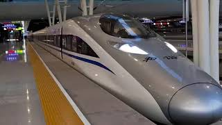 Top ten Fastest Train In the world