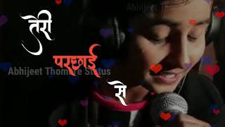 Sun Soniyon Sun Dildar || New Love Whatsapp Status Video