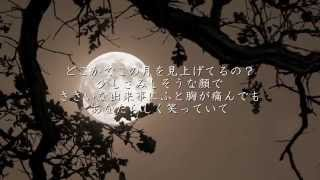 TSUKI - 安室奈美恵(フル)