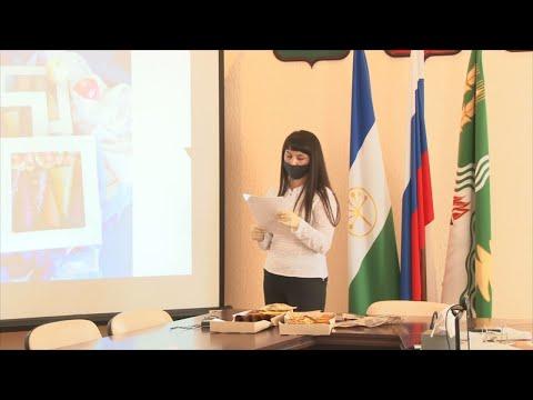«Предпринимательский час» в Администрации Краснокамского района