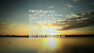 ♬Korean-OLDPOP♡♬ 가슴아프게 Trot Instrumental 065160813