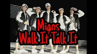 Ultimate Crew - Walk It Talk It - Migos - #HipHopFlavaIndo