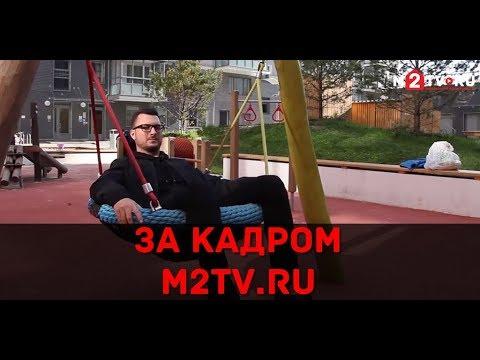 За кадром M2tv.ru. Приколы со съемок обзоров новостроек к 1 апреля photo