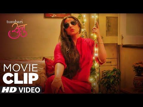 Mere Life Ki First Salary Aayi Hai... | Tumhari Sulu | Movie Clip | Vidya Balan