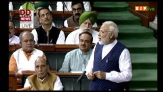 PM Shri Narendra Modi's speech in Lok Sabha on the 75th anniversary of the Quit India movement