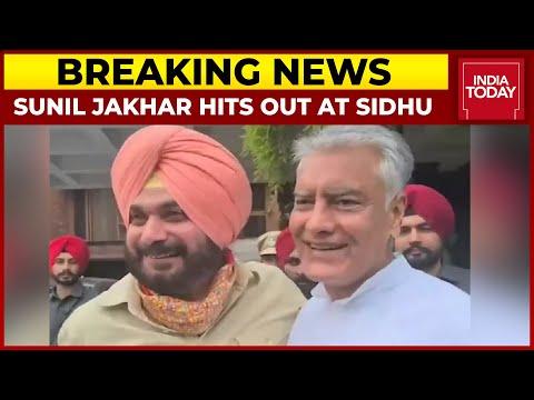 Punjab Congress Crisis: Ex-PCC Chief Sunil Jakhar Hits Out At Navjot Singh Sidhu   Breaking News