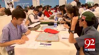 Karachi: About 1780 children participated in Scrabble Championship - 04 February 2018 - 92NewsHDPlus
