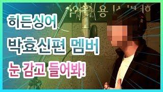 하비실용음악학원 고승형 박효신 - 좋은사람 (cover)