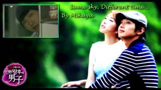 [FRENCH COVER] 인현왕후의 남자 OST- Same Sky, Different Time - By Mikaya