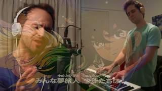 Blue Dream Saint Seiya Cover por Termosismicos