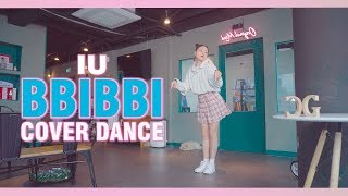 아이유(IU) - 삐삐(BBIBBI) 커버댄스 거울모드 / COVER DANCE (Mirror Mode)