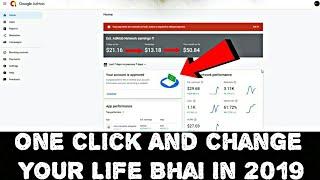 How to earn money admob self click videos / InfiniTube
