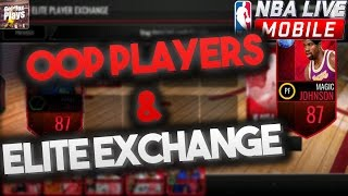 NEW Out Of Position Players!! Elite Player EXCHANGE Set! NBA Live Mobile